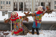 Big dolls for Maslenitsa. Yaroslavl, Russia - March 5, 2016: Shrovetide in Russia. Big dolls for the burning. Maslenitsa or Pancake Week is the Slavic Holiday Stock Photos