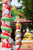 A big dragon statue at thailand Royalty Free Stock Photo