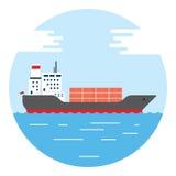 Big dry cargo ship, Vector image Royalty Free Stock Photo