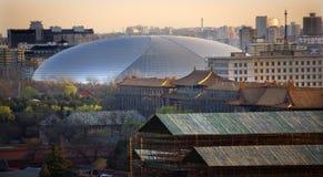 Big Egg Silver Concert Hall Close Up Beijing China Royalty Free Stock Image