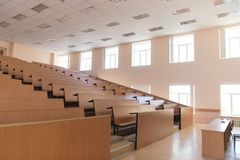 Big empty modern lecture hall Royalty Free Stock Photo