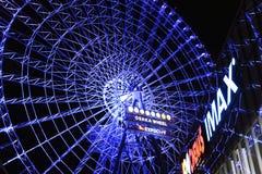 Big ferris wheel at amusement park in Osaka stock image