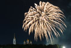 Big  festive fireworks Stock Photo