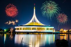 Big fireworks over the Monument at public park Suanluang Rama 9, Thailand. Big fireworks over the Monument at public park Suanluang Rama 9 Thailand stock images