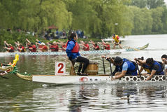 The Big Fish Dragon Boat racing Stock Photography