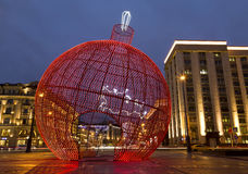Big fishnet Christmas ball at Manege square in Moscow, Royalty Free Stock Image