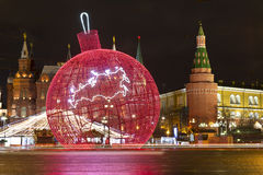 Big fishnet Christmas ball at Manege square in Moscow Royalty Free Stock Images