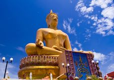Big Golden Buddha of thailand Royalty Free Stock Photo