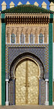 Big golden doors of the royal palace of Fes, Morocco. Morocco. Big golden doors of the royal palace of Fes Royalty Free Stock Photography