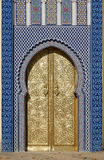 Big golden doors of the royal palace of Fes, Morocco Stock Image