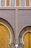 The big golden doors of the royal palace of Fez Royalty Free Stock Photography
