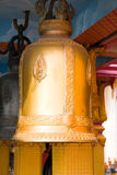 Big golden religion bell. In Thailand Temple Royalty Free Stock Images