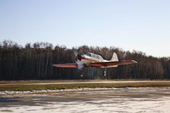 Big Gryzlovo aerodrome near Pushchino. Russia Royalty Free Stock Image