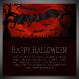 Big halloween banner with black scary bats on the Royalty Free Stock Photos