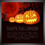 Big halloween banner with illustration of carved Stock Photos