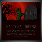 Big halloween banner - illustration of hand going Royalty Free Stock Photos