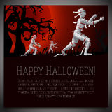 Big halloween banner with illustration of mummies Royalty Free Stock Photo