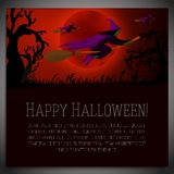 Big halloween banner with illustration of witches Stock Photography