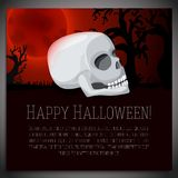 Big halloween banner with white human skull, on Stock Photos