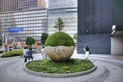 Big Kokedama in Nagoya, Japan stock photo