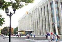 The Big Kremlin contert hall. Moscow Kremlin. UNESCO World Heritage Site. Stock Image
