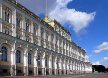 Big Kremlin Palace in Moscow Royalty Free Stock Images