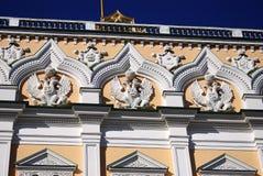 The Big Kremlin Palace. Moscow Kremlin. UNESCO World Heritage Site. Stock Photos