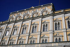 The Big Kremlin Palace, Moscow Kremlin. UNESCO World Heritage Site. Stock Photos
