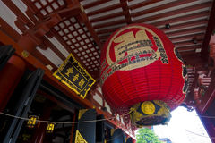 The Big Lantern in Asakusa Temple. The Big Lantern in Sensoji Temple Asakusa Temple, Asakusa, Tokyo, Japan. May 2017. Up risen Angle and Selective Focus Stock Photos