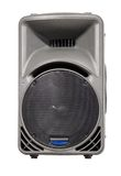 Big loud speaker royalty free stock photography