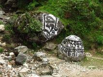 Big mani stones Royalty Free Stock Photos