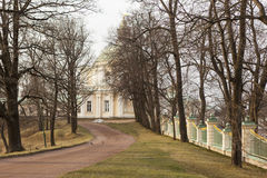 The Big Menshikov Palace. Oranienbaum. Stock Photography