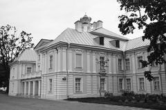 Big Menshikovsky palace in Oranienbaum. Stock Photo