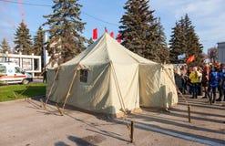 Big military tent at the Kuibyshev square in Samara, Russia Royalty Free Stock Photo