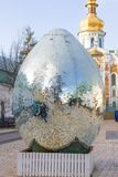 Big mirror egg pysanka . Sculpture, which stands at the entrance to the historical museum of Kiev-Pechersk Lavra. Kiev. Big mirror egg pysanka . Sculpture, which stock image