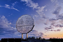 Big Nickel Landmark Stock Image