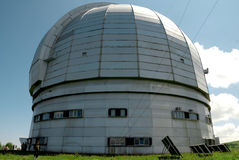 Big observatory Royalty Free Stock Photos