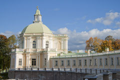 Big palace in Oranienbaum, Russia Royalty Free Stock Images