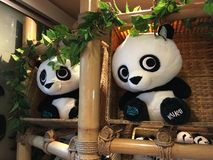 Big Panda Plush River Safari Stock Image