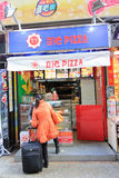 Big pizza restaurant in hong kong Royalty Free Stock Images