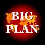 Big plan Royalty Free Stock Photo