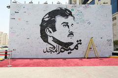 Big Qatar loyalty board. DOHA, QATAR - JULY 26, 2017: A huge board plastered with spontaneous messages of support for Qatar and it`s Emir, Tamim bin Hamad al Stock Photos