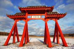 The big red Gate Royalty Free Stock Photo