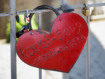 A big red heart-shaped padlock Stock Photos