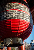 Big red lantern of Asakusa Temple Royalty Free Stock Photography