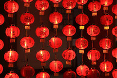 Big red lanterns Stock Photos