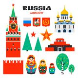 Big Russia set. Moscow Kremlin, Matrioshka and russian birches. Spasskaya tower of the Kremlin and mausoleum on red royalty free illustration