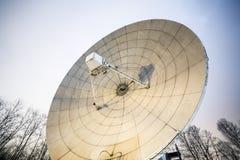 Big satellite dish. Royalty Free Stock Photo