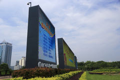 Big screen of peoples hall. In amoy city,china Stock Photos