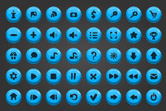 Big set of vector button 18 Royalty Free Stock Photography